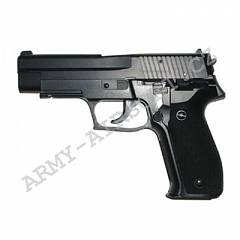 P226 ''NEW'' - STTi | Army Airsoft
