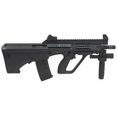 AUG A3 XS Commando - APS | Army Airsoft