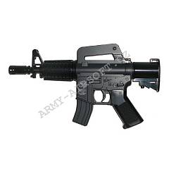 MINI XM177  CYBG | Army Airsoft