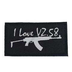 Nášivka I LOVE Vz.58 Black | Army Airsoft